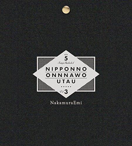 NIPPONNO ONNAWO UTAU vol.3