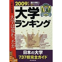 ��w�����L���O2009 (�u�T������v�i�wMOOK)