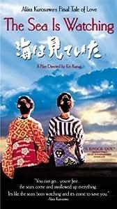 Amazon.com: The Sea Is Watching [VHS]: Misa Shimizu