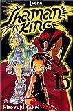echange, troc Hiroyuki Takei - Shaman King, tome 15