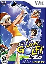 We Love Golf Japan Import