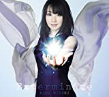 It's Only Brave♪水樹奈々のジャケット