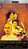 Crouching Tiger, Hidden Dragon [UMD for PSP]