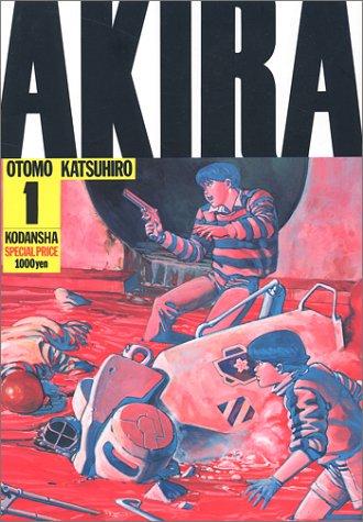 「AKIRA」1〜6巻をもとにした新アニメ制作が発表される