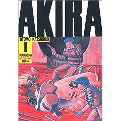 AKIRA(1) (KC�f���b�N�X �����O�}�K�W��)