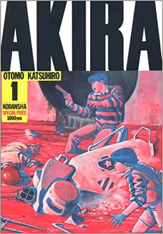【AKIRAの考察】いつ読んでも衝撃を受ける!世界に影響を与えた漫画