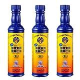 オメガの有機 亜麻仁油(フラックスオイル)237ml×3本セット