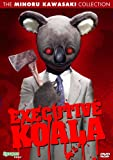 Image de Executive Koala [Import USA Zone 1]