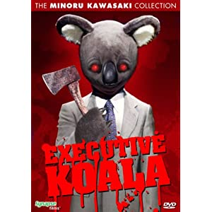 Executive Koala [Import USA Zone 1]