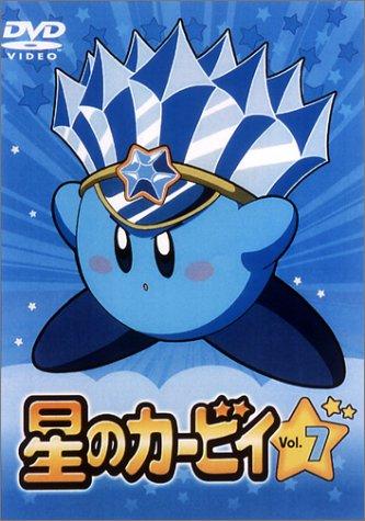 星のカービィ Vol.7