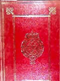 Fables de La Fontaine: 3 Volumes (1122590296) by La Fontaine