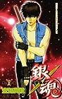 銀魂 第28巻 2009年04月03日発売