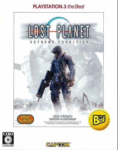 Lost Planet: Extreme Condition (PlayStation3 the Best) [Japan Import]