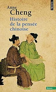 Histoire de la pensée chinoise  [1]