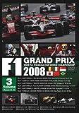 F1グランプリ 2008 Vol.3 Rd.13~Rd.18