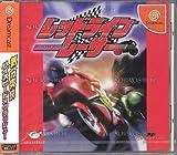 echange, troc Redline Racer (Import Jap)
