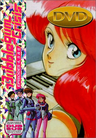Bubblegum Crisis 2: Episodes 4-6 [DVD] [US Import]