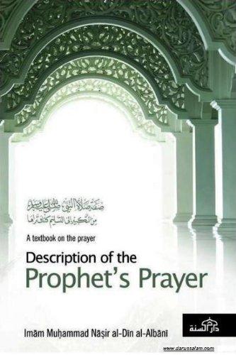 A Textbook on the Prayer Description of the Prophet's Prayer PDF