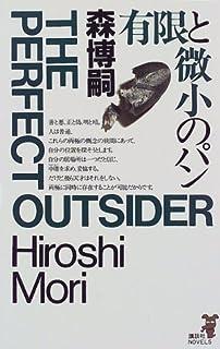 Amazon.co.jp: 地球儀のスライ...