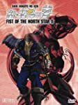 Fist of the North Star, Vol. 02 (Digi...