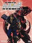Fist of the North Star, Vol. 02 (Digi...