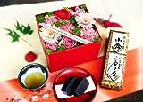 フラワーブティックマーブル 喜びの箱マーブルBOX(ピンク)とようかんのセット【送料無料&クール便】 【お届け日指定可能】