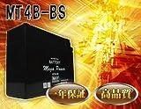 バイク バッテリー セピアZZ 型式 A-CA1EB/A-CA1HC 一年保証 HB4B-5 密閉式 4B-5