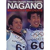 歓喜のメダリストたち 長野オリンピック'98