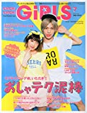 CHOKi CHOKi GiRLS(チョキチョキガールズ) 2015年 07 月号 [雑誌]