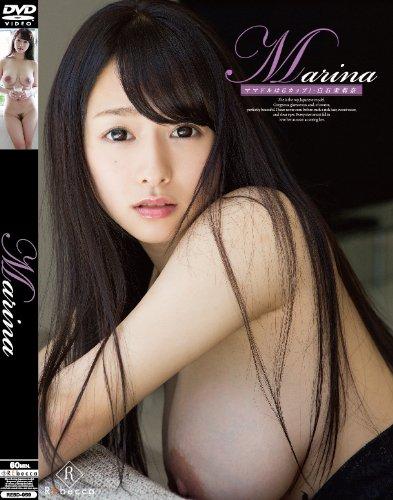 Marina ママドルはGカップ!・白石茉莉奈 REbecca [DVD]