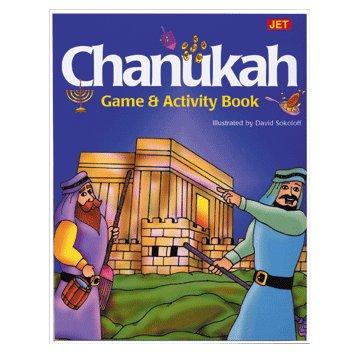 Chanukah - 1