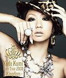 Image de KODA KUMI LIVE TOUR 2008`Kingdom` [Blu-ray]
