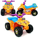 BSS - Lil RiderT 4 Wheeler Battery Operated Mini ATV - Orange
