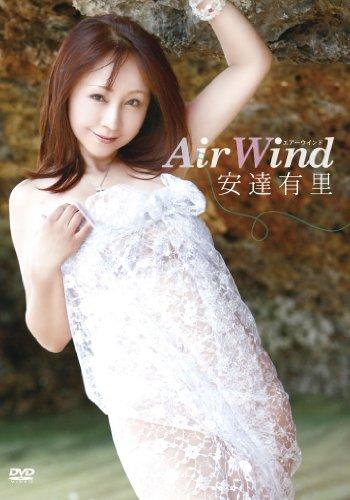 安達有里 Air Wind [DVD]