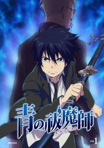 青の祓魔師 1 【完全生産限定版】 [Blu-ray]