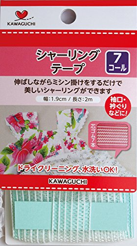 KAWAGUCHI(カワグチ) シャーリングテープ エクセル 7コール 幅19mm 長さ2m巻 白 11-440