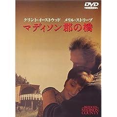 �}�f�B�\���S�̋� [DVD]