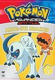 echange, troc Pokemon 3: Advanced Battle Absol-Ute Disaster [Import USA Zone 1]