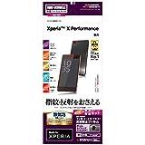 ラスタバナナ  Xperia X Performance 反射防止両面フィルム T713XXP