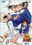 テニスの王子様 Vol.6 [DVD]