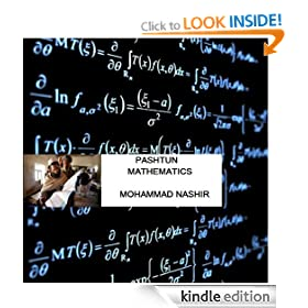 Pashtun Mathematics