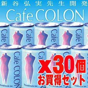 カフェコロン 155g×6缶x5