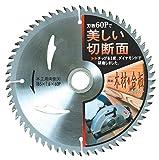リリーフ(RELIFE) 木工用両側刃チップソー 165mm 刃数60 29292 10枚入