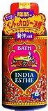 インドエステ 入浴液 マサラブーケの香り 510ml