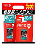 PRO TEC(プロテク) デオドラントソープ ポンプ+つめかえ用セット 420mL+330mL 【医薬部外品】