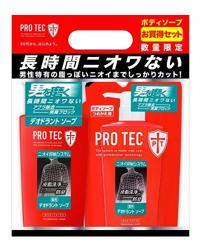 PRO TEC プロテク デオドラントソープ ポンプ+つめかえ用セット 420mL+330mL