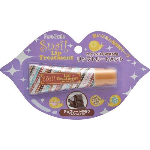 スネイル リップトリートメント チョコレートの香り 5個入り
