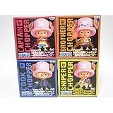 Pirates - New World With ~ 4-piece Set Banpresto One Piece New Unopened Goods Aim Chopper (japan Imp