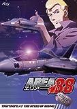 echange, troc Area 88 - Vol. 3 [Import anglais]