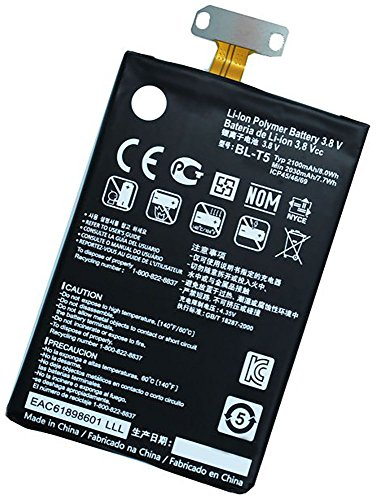 GnG BL-T5 2100mAh Battery